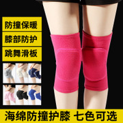 Summer lady running dance knee knee kneel down knee female female fitness yoga equipment gear