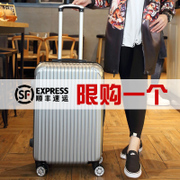 The suitcase caster female board chassis 20 inch 24 inch 26 inch suitcase password leather case box of male students