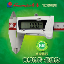 Wide Land number graphics ruler 0-150-200-300 digital electronic stainless steel Liang playing oil label