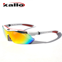 8e00db03168 KALLO cycling outdoor sports running polarized glasses interchangeable  lenses can be equipped with myopia