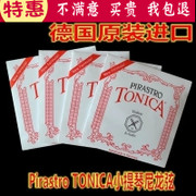 Germany Pirastro TONICA violin strings violin strings strings of nylon strings