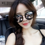 Lin Shanshan star with a polarizing sunglasses retro myopia Sunglasses female driving mirror genuine eyes
