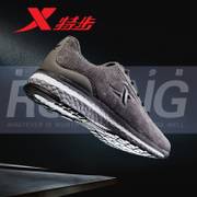 XTEP sport shoes summer air max official flagship store genuine leisure travel shoes men