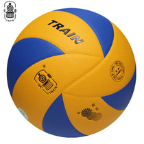 Locomotive volleyball hard soft-skinned female middle school students special Examination Competition ball training inflatable Soft Volleyball