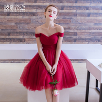 Winter marriage show thin shoulder red Party small dress