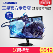 Samsung display store S22F350FH LCD 21.5 inch monitor desktop computer screen 22 non 27