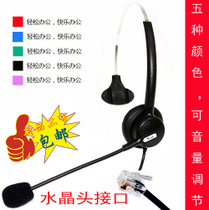 New Single Ear Headset with Crystal Headset