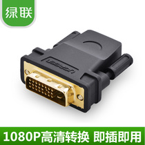 green to DVI to HDMI adapter hdmi turn dvi converter header dvi connector then TV HD line