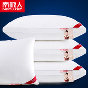 One of the five star hotel with nanjiren pillows pillow cotton velvet feather pillow single and double adult students