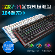 RAPOO V500L mixed color backlit mechanical keyboard game 104 lol green axis mechanical really eat chicken LOL keyboard cable
