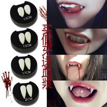 万圣节恐怖吸血鬼僵尸牙齿道具套小虎牙装饰可爱獠牙精灵耳朵假牙