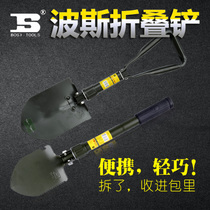 Persian trumpet folding shovel three-in-one Sapper shovel shovel truck shovel Sapper shovel multifunctional BS-B312