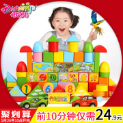 Danielle peculiar AR baby 1-2 3-6 years old wooden building blocks baby boy and girl children toys