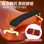 FOM 1/21/4 3/4 4/4 violin shoulder pad wooden violin shoulder pad pads cento shipping regulation