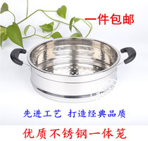Steamer thickened and high stainless steel steamer steamer steamer 20cm-40cm multi-purpose pot steamer cage
