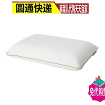 National pen-hold Nordic IKEA LaTeX Hirst single health neck pillow pillow pillow pillow pillow