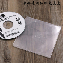 24 grams of square soft disc box DVD transparent CD box CD shell single disc box thin section can be inserted cover 50 bags