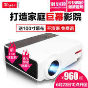 Rigal smart home projector 3D HD wireless WiFi office / home theater projector
