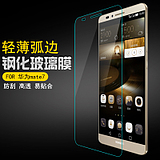 Huawei mate7 tempered mate7 mobile phone film mate7 tempered glass film explosion-proof blue protective film
