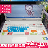 14-inch Samsung 300E5K-Y02 Xuanlong Knight 15.6-inch laptop keyboard protective film 370E4J