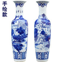 Jingdezhen Ceramics Blue and White Porcelain Hand-painted Qingming Shanghe Tu Landing Large Vase Living Room Opening Gift