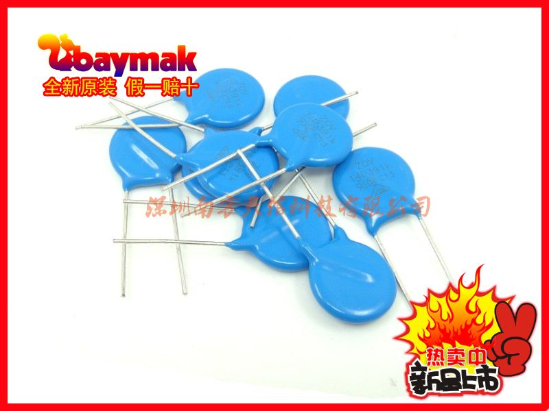 BAYMAK | ZOV Varistors 14D560K 14K560 14MM 56V 50 Pieces