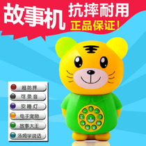 And Le Tiger story machine childrens early Education machine story machine baby music machine player Baby toys