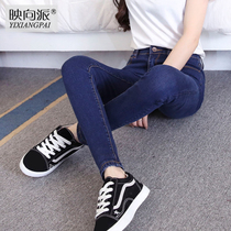 Dark blue jeans spring summer new women stretch skinny pencil pants feet pants Korean version of simple slim Joker