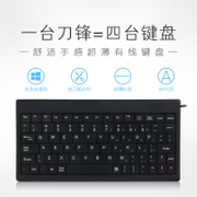 Notebook computer USB wired keyboard mobile phone tablet Android mini keyboard keyboard keyboard ultra-thin mute