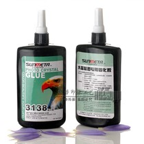 Thermal transfer crystal without shadow glue crystal glue UV glue Crystal curing glue 250Ml Wholesale
