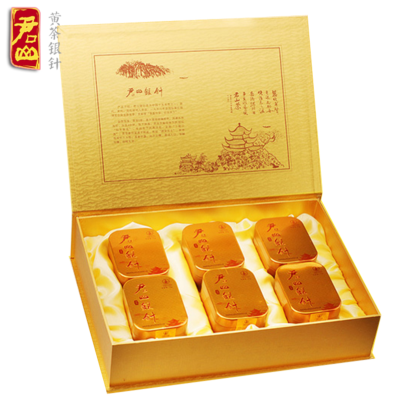 Dragon Boat Festival gift tea gift box Hunan specialty Yueyang Junshan 120g hardcover yellow tea silver needle