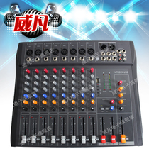 PBL GM800 Professional 6/8/12 Channel Stage Performance KTV Conference USB Bluetooth Mixer Tape Reverberation Effect