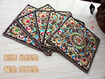 (Auspicious as intended) handmade fabric teacase mat national wind embroidery mat mouse pad household items