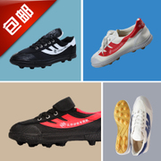 Double star football shoes men's soccer shoes broken nails children football shoes men and women football shoes men's shoes broken nails training