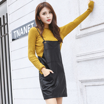 Fall clothes women wear short skirts minimalist straps in black overalls 8818 waist slimming stretch short leather skirt