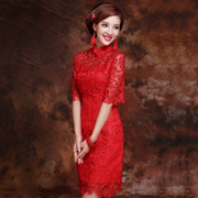 Toast Dress Bridal Gown Chinese wedding dress wedding dress lace long red evening dress