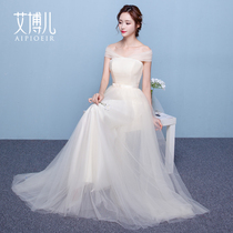 Korean champagne color display skinny evening dress