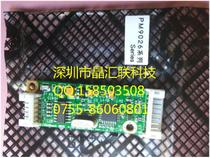 PM9026 penMount touch screen Control Board AMT touch screen controller mini 232 cable
