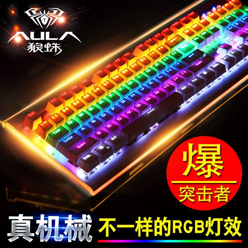 Tarantula Assaulter Mechanical Keyboard Green Axis Black Axis RGB Esports Game Desktop Computer Wired 104 Key lol