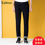 Carbene casual men's Navy Blue skinny jeans