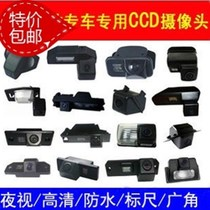 More than 300 CCD Fono High Definition Reversing Camera S Ports