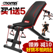 Naomi our fitness equipment on board sit ups abdomenizer household multifunctional health abdominal plate dumbbell bench