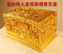 24K gold leaf urns Book each urn gold box discount service.