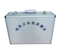 12-Channel portable pesticide residue detector vegetable safety rapid detection box 12 channels rapid Screening