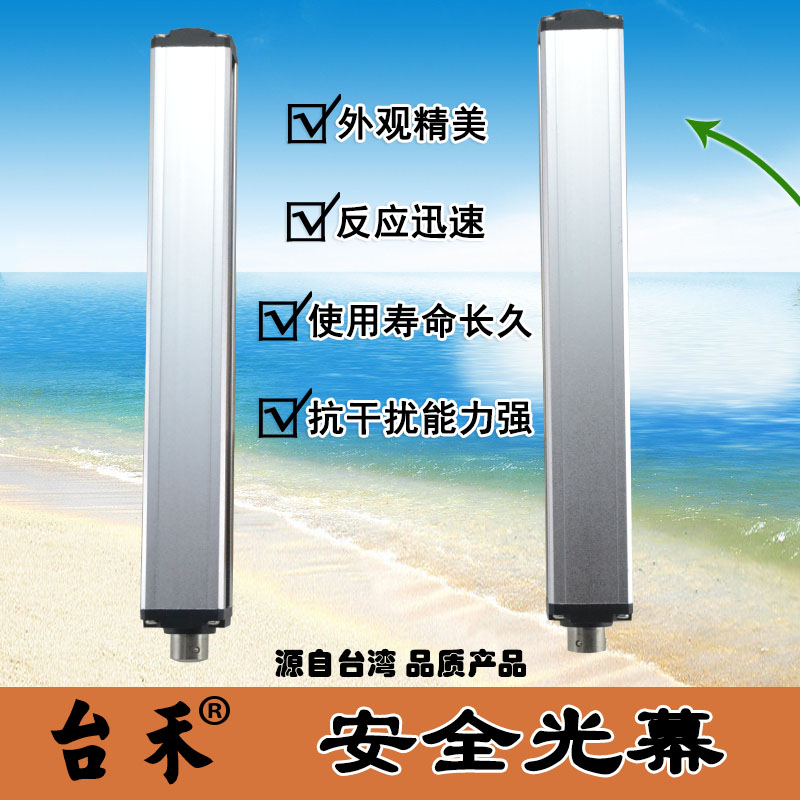 Taiwan's NA series of automated gratings Silver small-section security light curtains Raster sensors NA40 NA20