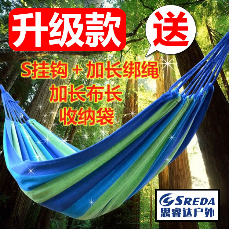 Thickened canvas hammock outdoor camping nap leisure swing dormitory dormitory single double adult