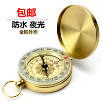 Outdoor Portable Multifunctional Waterproof Luminous Compass / compass Automotive Automotive CompassGold With Keychain