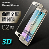 Jazz Samsung S6edge tempered glass film Samsung s6plus steel film 3D surface full-screen cover protective film