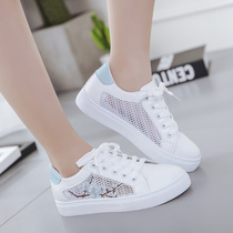 Spring summer 2017 Joker mesh white shoes sports shoes with flat casual shoe tide of students breathable womens shoes