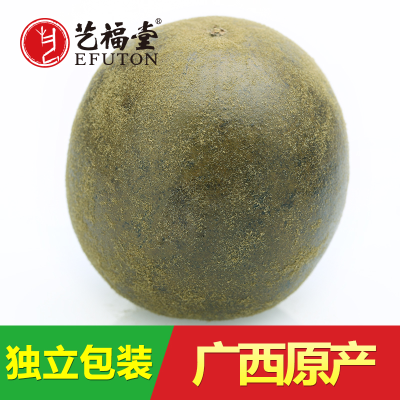 Yifutang herbal tea Luohanuo Guangxi Guilin Yongfu authentic origin Luohanguo tea selection